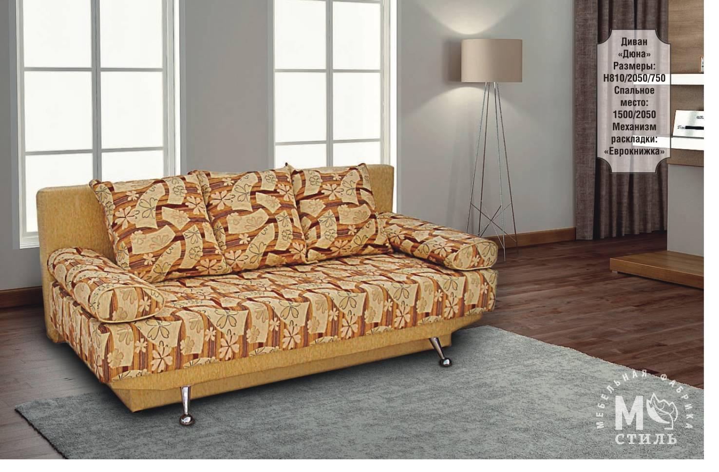 Мягкая мебель премьер фото 7