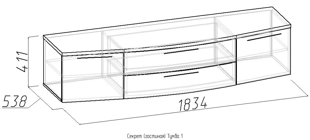 Схема тумбы под телевизор